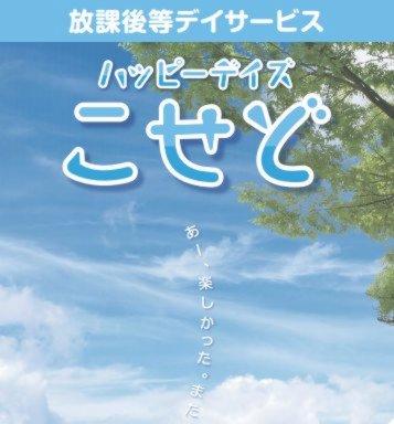leaflets_k