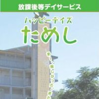leaflets_t